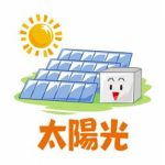 太陽光発電の日本における月別の発電量
