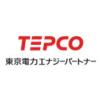 卒FIT後の東京電力の買取価格は?